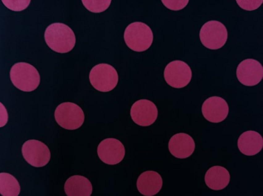 Poko Dots Chiffon Fabric,58