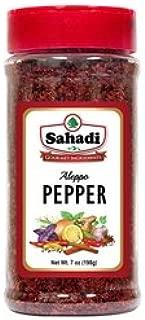 Sahadi Aleppo Pepper - 7 ounce