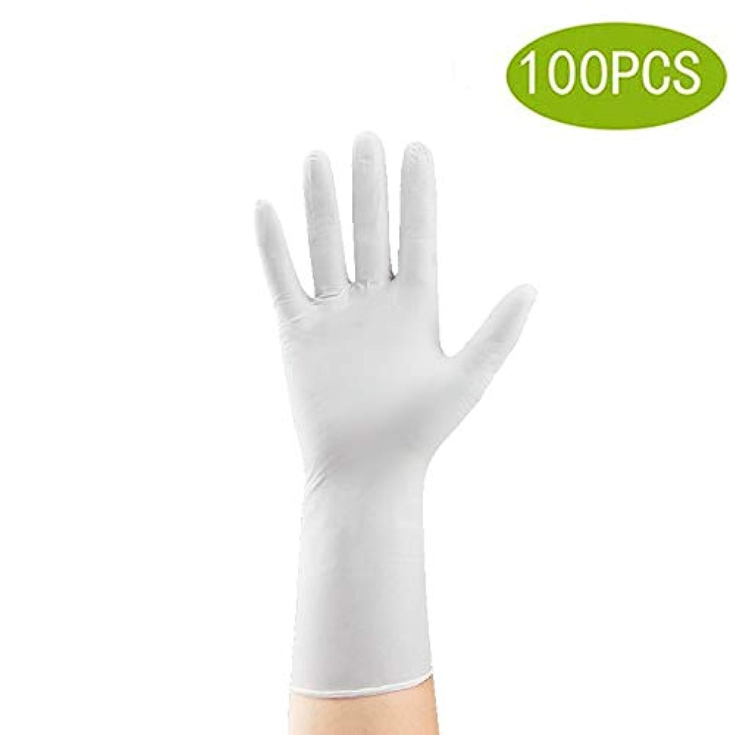 レインコートトレーダー対12インチメディカル試験ラテックス手袋| Jewelry-stores.co.uk5ミル厚、100個入りパウダーフリー、無菌、頑丈な試験用手袋|病院用プロフェッショナルグレード、法執行機関、使い捨て安全手袋 (Size : XS)