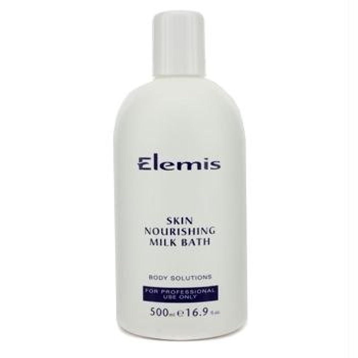 危険な変位伝染性エレミス スキンノーリッシングミルクバス 500ml(サロンサイズ)