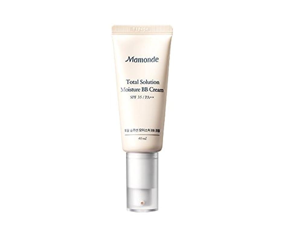 化粧くつろぎテキストMamonde Total Solution Moisture BB cream 40ml/マモンド トータル ソリューション モイスチャー BBクリーム 40ml (#2 Natural Beige) [並行輸入品]