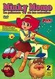 Minky Momo : La Princesa De Las Estrellas Temporada 1ª Vol 2 [DVD]