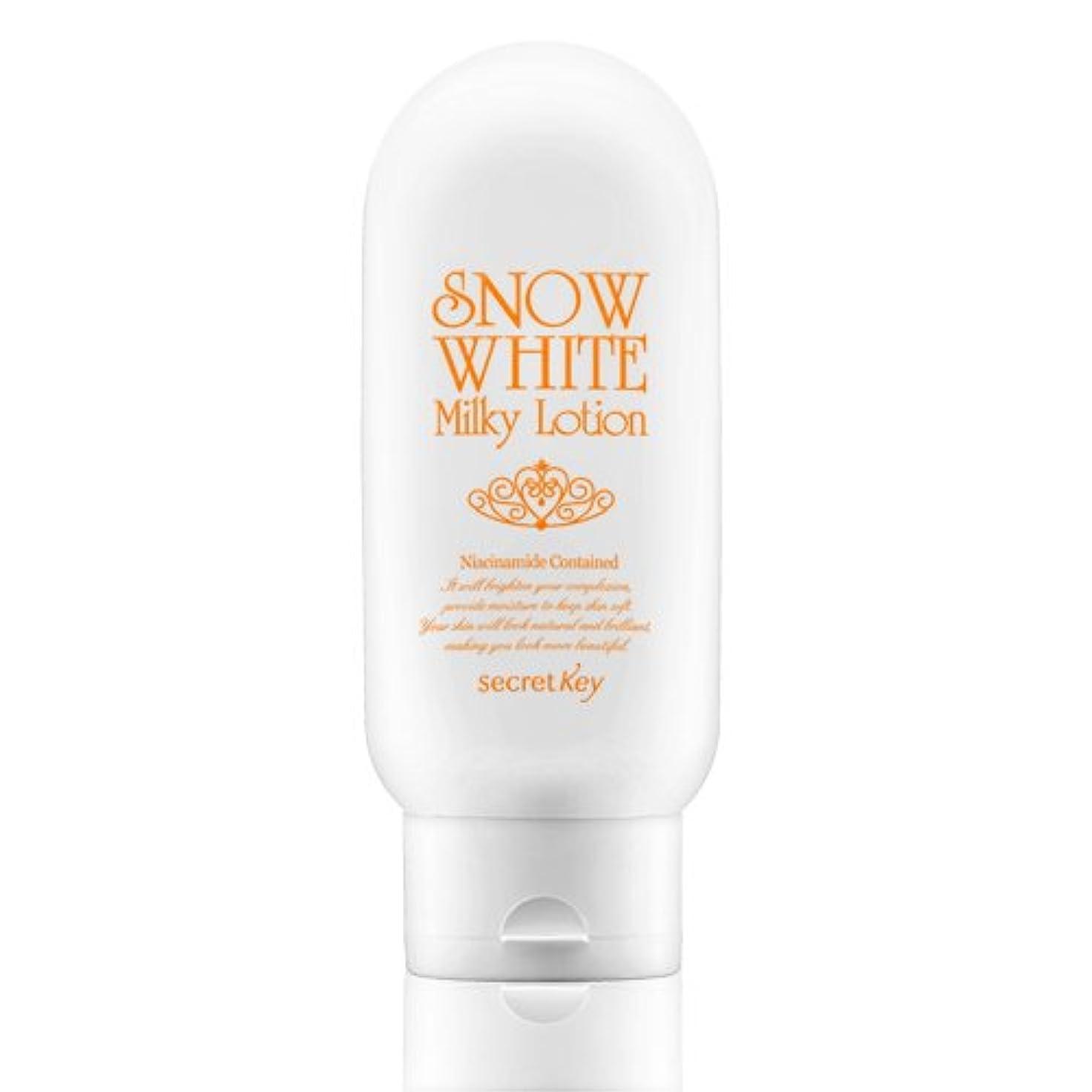 補正可決尊敬する[シークレットキー]Secretkey スノーホワイトミルキーローション 海外直送品 Snow White Milky Lotion [並行輸入品]