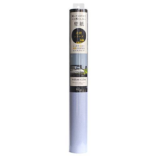 菊池襖紙工場 貼ってはがせる壁紙 JK4560 無地 グレイブルー 本体: 奥行0.1cm 本体: 高さ250cm 本体: 幅45cm