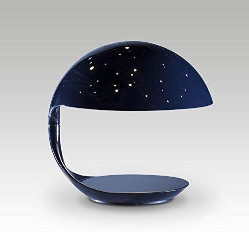 Martinelli luce cobra scorpius,lampada da tavolo,in acciaio,alluminio e resina 629/SC