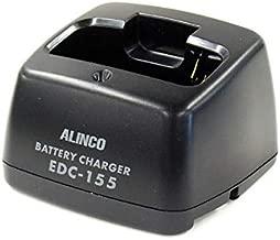 ALINCO アルインコ 連結充電スタンド(EDC-156 ×6個迄) EDC-155R
