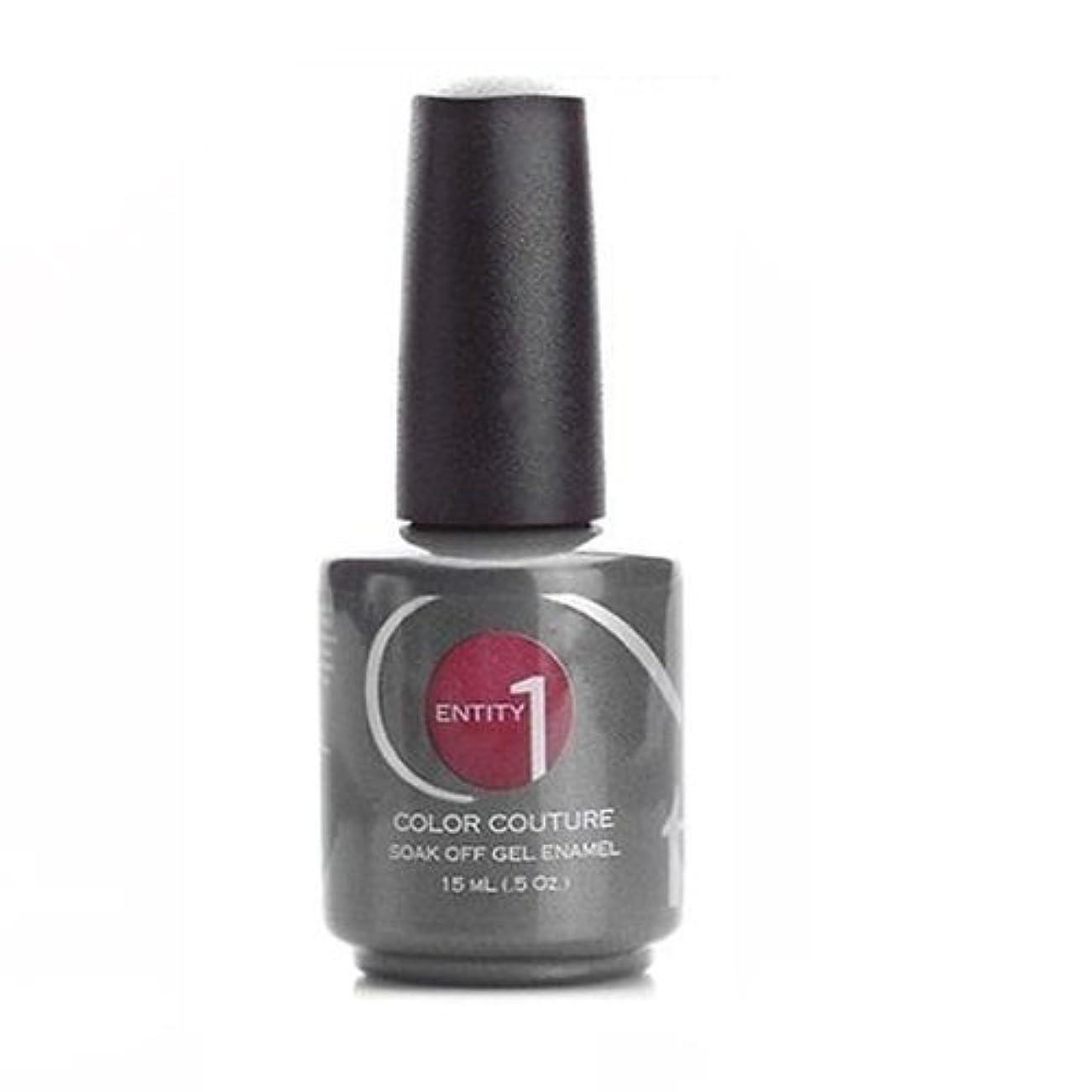 呼び出す踊り子尊敬するEntity One Color Couture Gel Polish - Subculture Couture - 0.5oz / 15ml