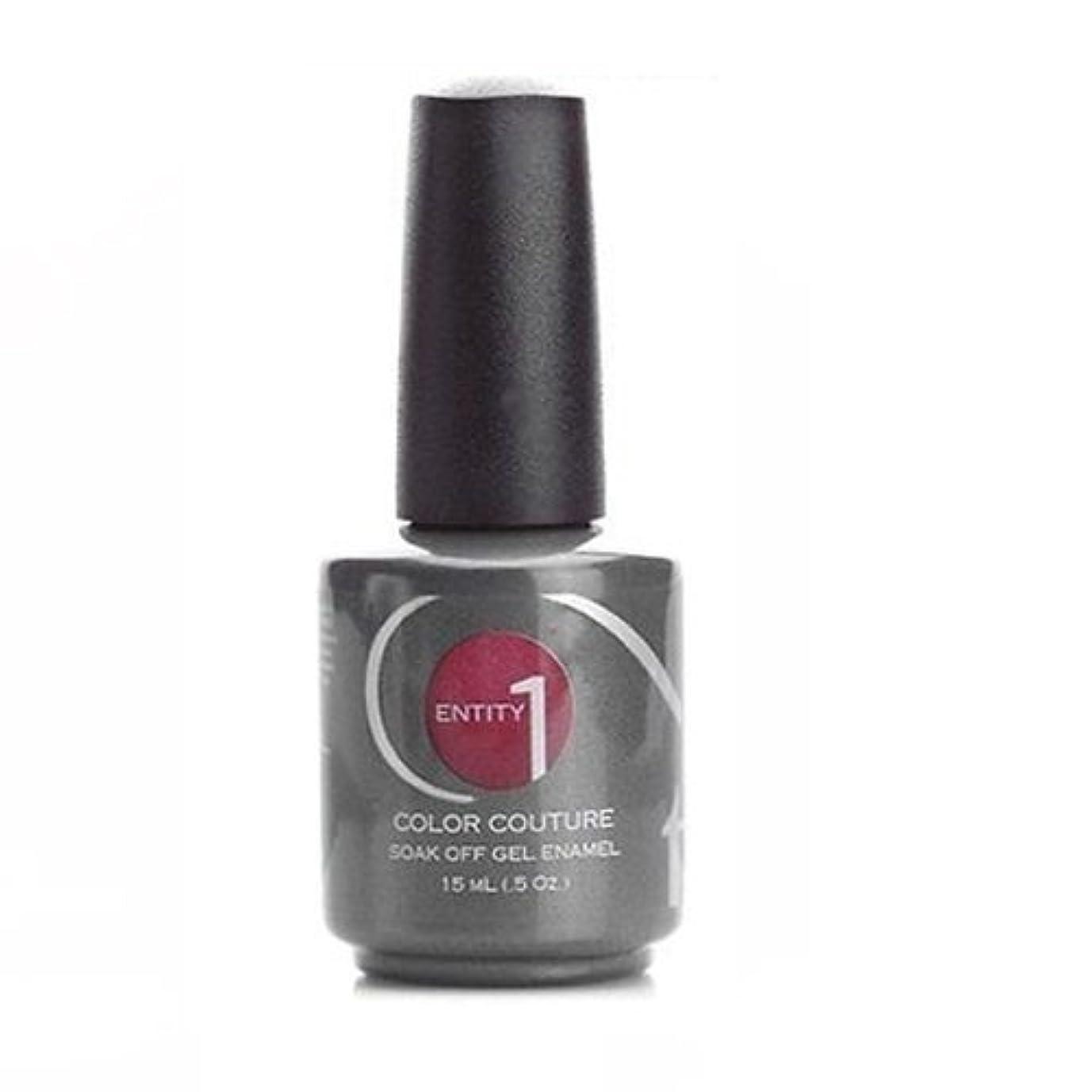 バランスアレイ後ろにEntity One Color Couture Gel Polish - Subculture Couture - 0.5oz / 15ml