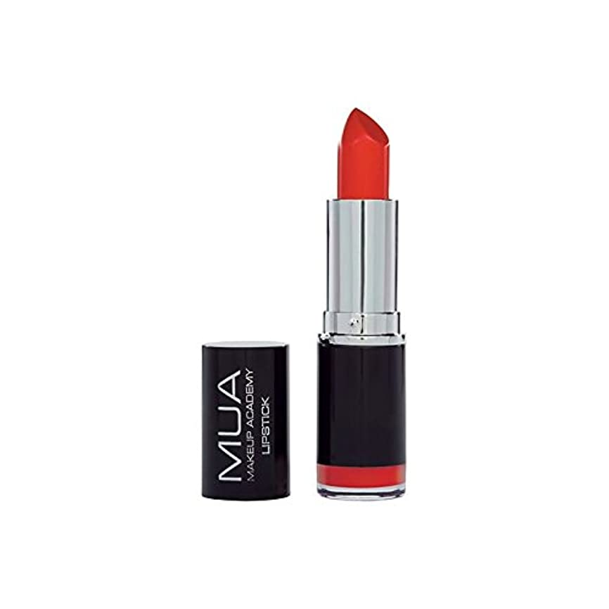動機キャップ騙すの口紅 - サンゴフラッシュ x4 - MUA Lipstick - Coral Flush (Pack of 4) [並行輸入品]