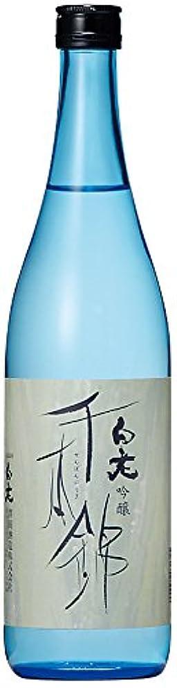 軍隊光電種白老 千本錦吟醸酒 720ml 「澤田酒造/愛知」
