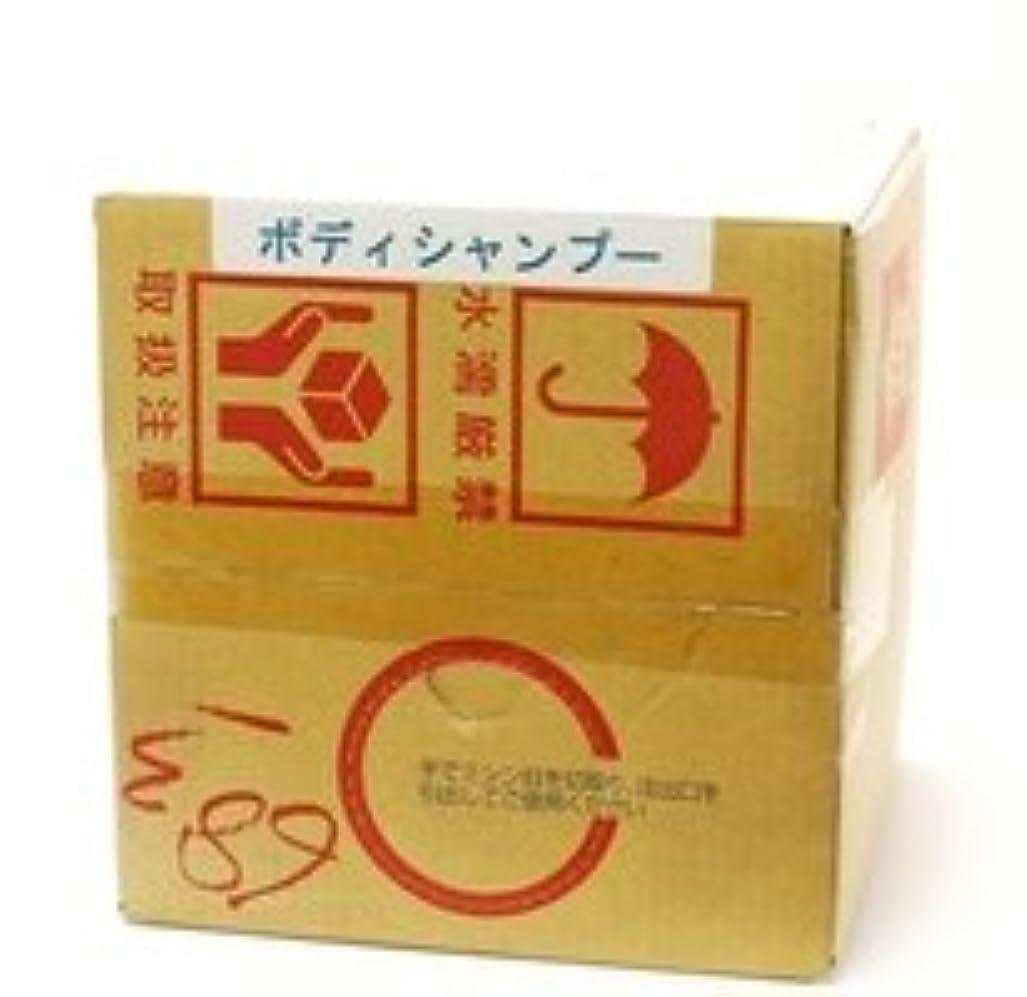 平和放射能四分円ホルコン ボディシャンプーEX 10リットル