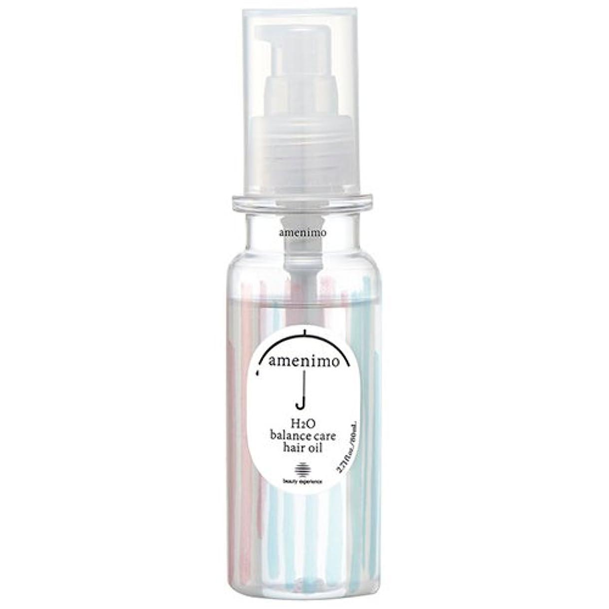 類推副産物エールamenimo(アメニモ) H2O バランスケア ヘアオイル 80mL