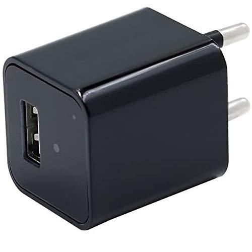Eurrowebb - Cargador USB para cámara espía integrada HD 1080P