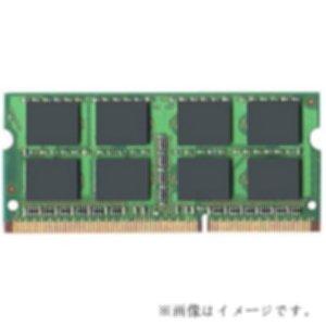 東芝 dynabook用増設高性能メモリ PAME4008互換準拠 4GB PC3-10600【バルク品】