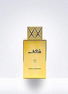 SWISS ARABIAN Shaghaf Oud Eau de Parfum for Women 75ml