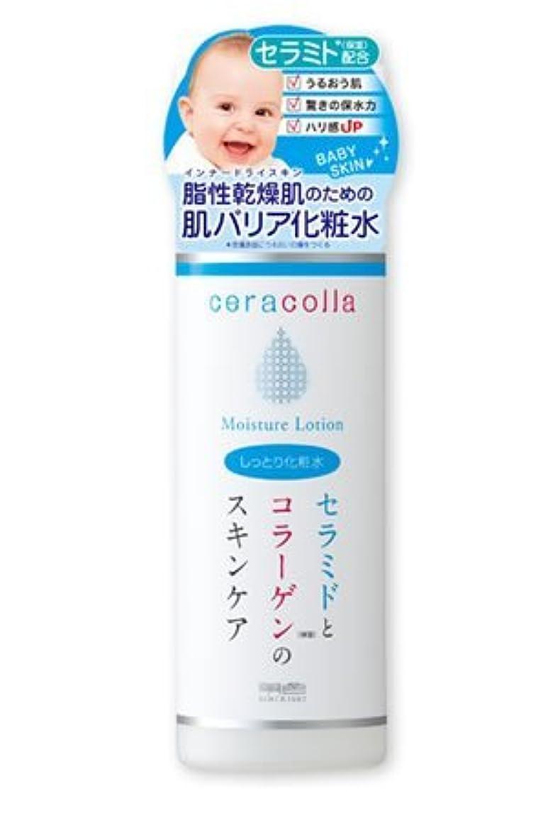 なしで離すさびた(明色)セラコラ しっとり化粧水 180ml(お買い得3本セット)
