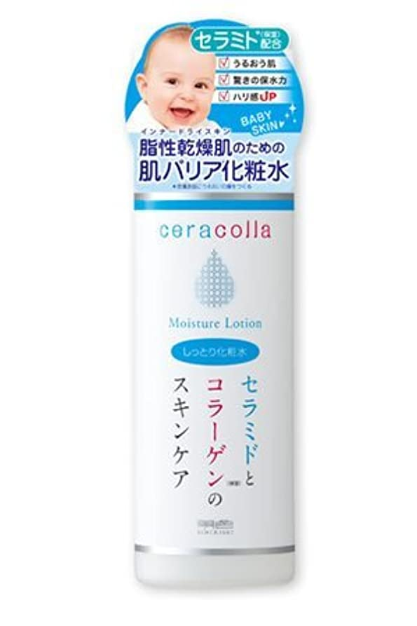 細いコモランマファイバ(明色)セラコラ しっとり化粧水 180ml