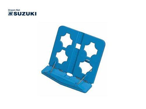 SUZUKI F-100B 書見台(青色)