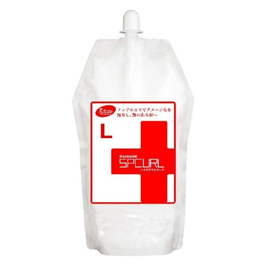 サイレント風味エントリパイモア スピカール ローショントリートメント 1L 1000ml SPCURL