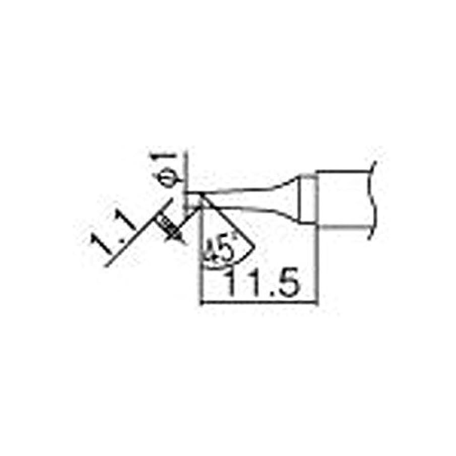 受け皿ピーブ許容できる白光 コテサキ/1BCガタ T12-BC1