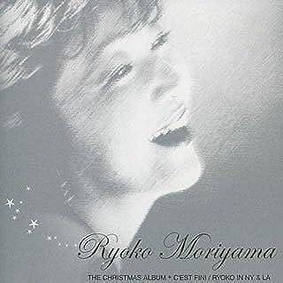 ザ・クリスマス・アルバム+セ フィニ/RYOKO IN NY&LA