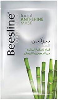 Beesline Express Face Anti Shine Mask, 12