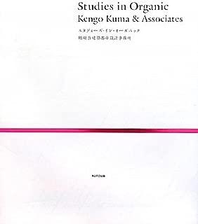 Studies in Organic: Kuma & Associates