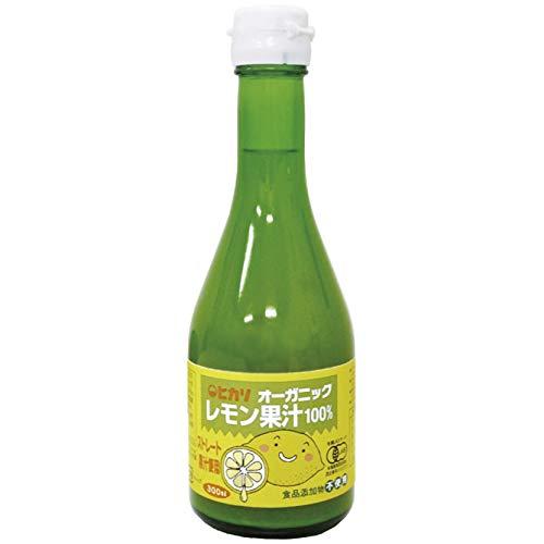 ヒカリ オーガニック レモン 果汁 300ml ★ 宅配便 ★イタリア産有機レモン100% ・ ストレート果汁 ・すっきりとした酸味と風味