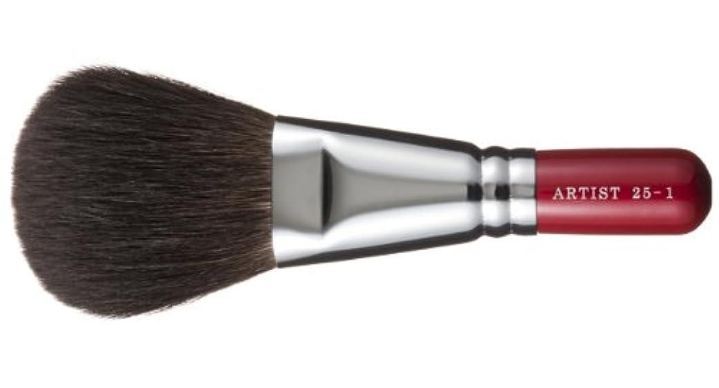太鼓腹バイオレット同化広島熊野筆 パウダーブラシ 毛質 灰リス(ジャンボ)