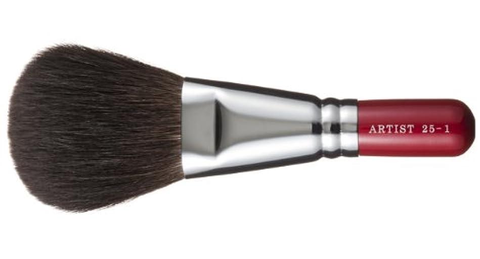 ステッチナイロン暗い広島熊野筆 パウダーブラシ 毛質 灰リス(ジャンボ)