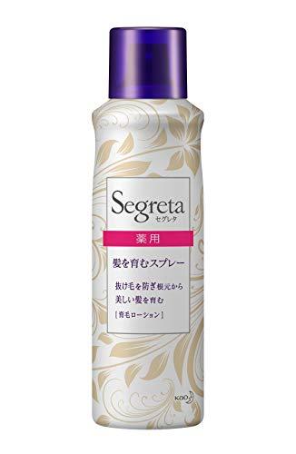 セグレタ 髪を育むスプレー