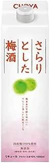 チョーヤ さらりとした梅酒紙パック [ 1000ml ]