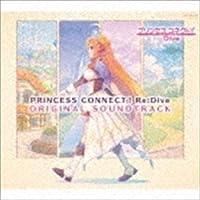 プリンセスコネクトRe:Dive ORIGINAL SOUNDTRACK ゲーム・ミュージック