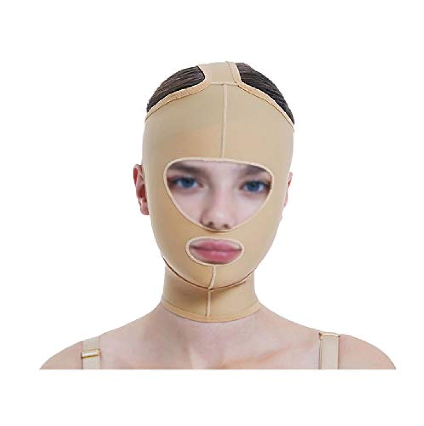 分岐するブルーベル引き潮TLMY 顔と首のリフト痩身マスクの顔の彫刻の顔の弾性スーツ薄い二重あごのアーティファクトV顔のビーム表面 顔用整形マスク (Size : S)