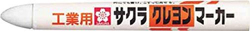 サクラ クレヨンマーカー 白 GHY50W (10本入り)