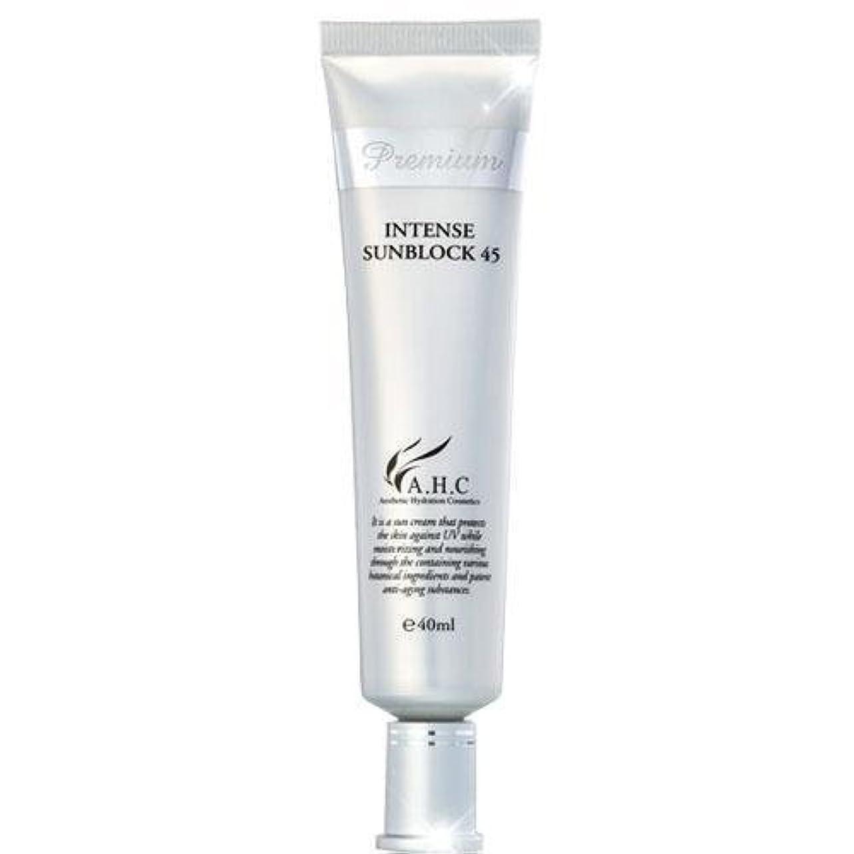 忌避剤縫い目取り壊すA.H.C Premium Intense Sun Block (SPF45/PA++)/ Made in Korea