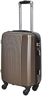 New Travel Solid Luggage Trolley Bag, 4 Wheels - Coffee