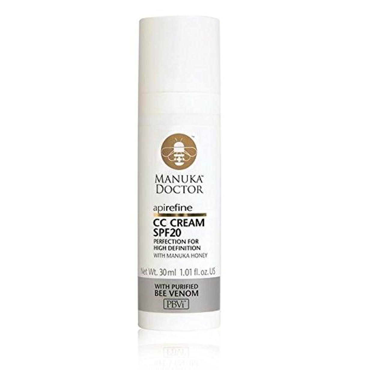 抹消入口順応性のあるManuka Doctor Api Refine CC Cream with SPF20 30ml (Pack of 6) - 20 30ミリリットルとマヌカドクターリファインクリーム x6 [並行輸入品]
