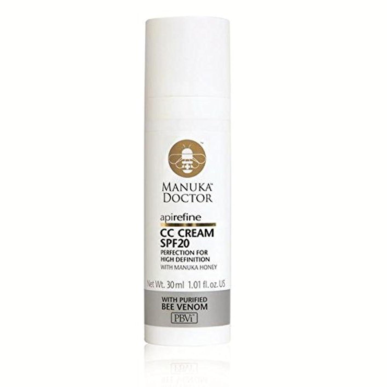ヘビー幻影八百屋さんManuka Doctor Api Refine CC Cream with SPF20 30ml - 20 30ミリリットルとマヌカドクターリファインクリーム [並行輸入品]