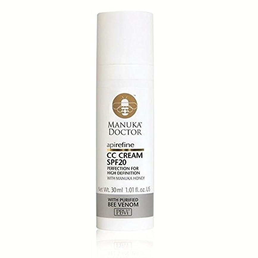 シャンプー除外する重要Manuka Doctor Api Refine CC Cream with SPF20 30ml (Pack of 6) - 20 30ミリリットルとマヌカドクターリファインクリーム x6 [並行輸入品]