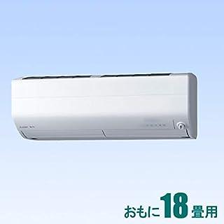三菱 【エアコン】 霧ヶ峰おもに18畳用 (冷房:15~23畳/暖房:15~18畳) Zシリーズ 電源200V (ピュアホワイト) MSZ-ZW5620S-W