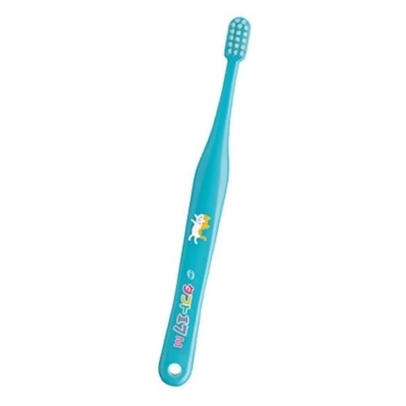 これらコンテストトランクライブラリタフト17歯ブラシ(ミディアム) 1本 (タフト17(M)ブルー)