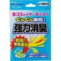 東和産業 eco炭検隊 生ごみ用消臭剤 1個