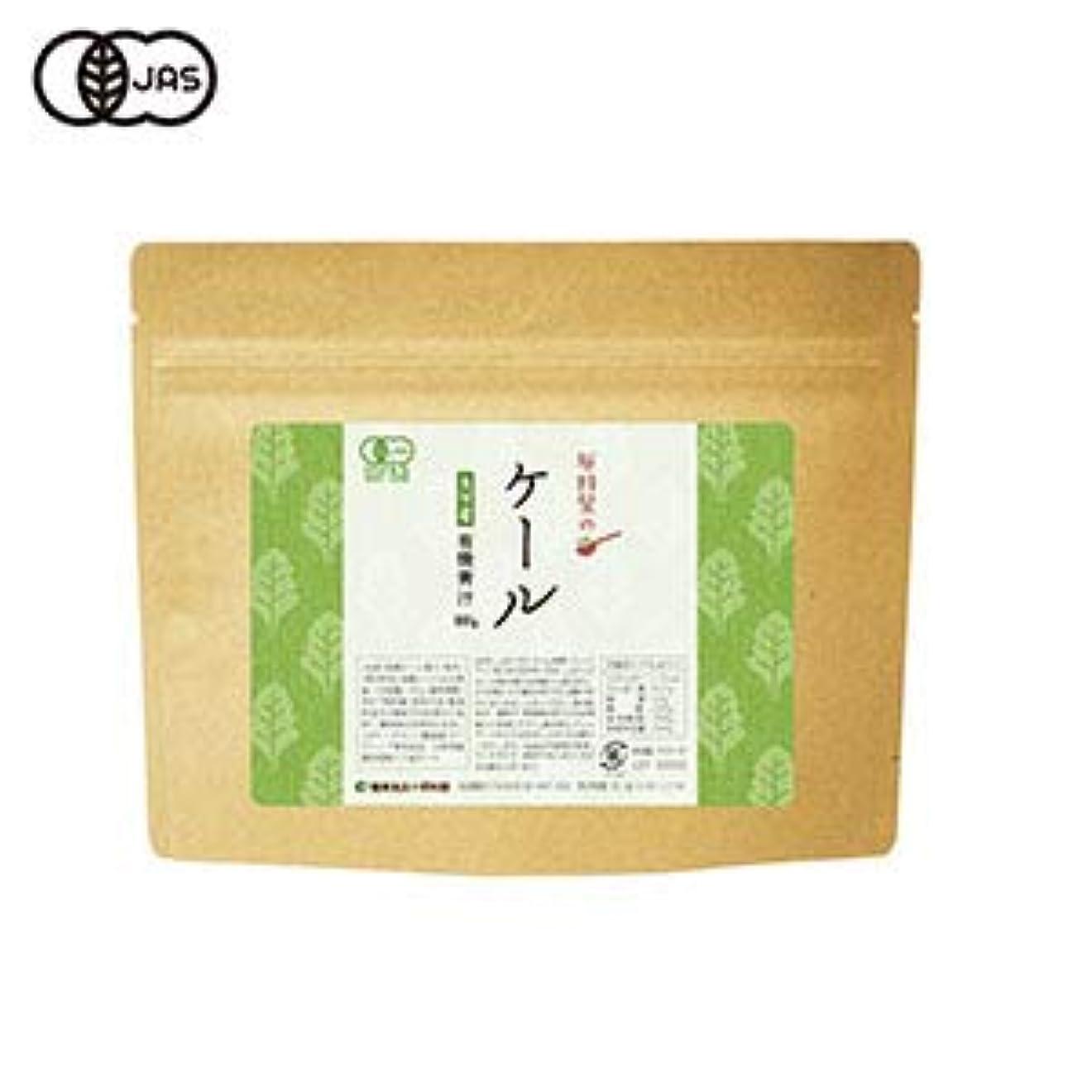 舌ブラスト石化する健康食品の原料屋 国産 有機JAS オーガニック 青汁 ケール 粉末 100g