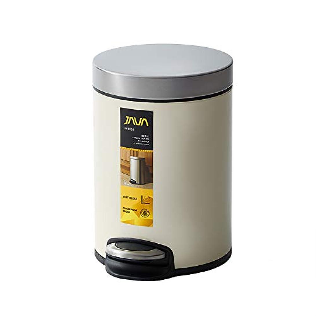 禁じる粘り強い二次JAVA Effie ペダルビン ステンレス ゴミ箱 5L ベージュ