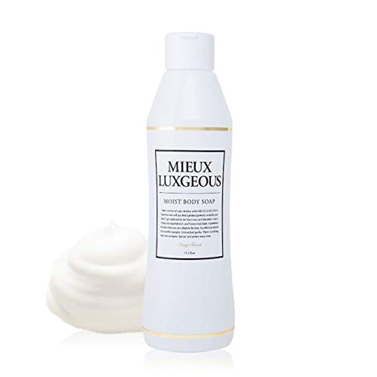 保持ブロンズ司法ミューラグジャス モイストボディソープ MOIST BODY SOAP - Sexy Sweetの香り