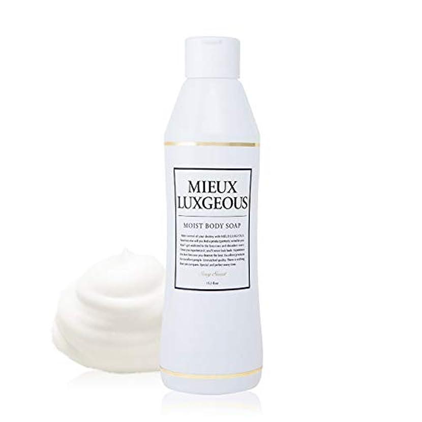 波抑圧者望みミューラグジャス モイストボディソープ MOIST BODY SOAP - Sexy Sweetの香り