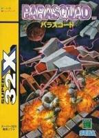 パラスコード 32X 【メガドライブ】