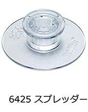 スリーエム ペトリフィルム(TM) 黄色ブドウ球菌用スプレッダー2個/6-8641-15