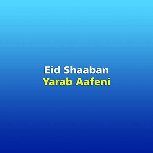 Eid Shaaban